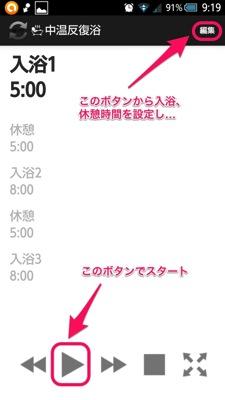timer-loop2.jpg