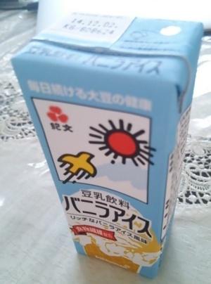 豆乳飲料 バニラアイスリッチなバニラアイス味